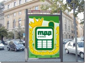 billboard_on_bus_station_1dkqpcmdc